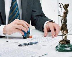 Услуги юристов по регистрации ООО