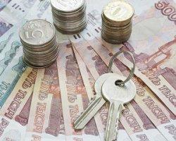 Уплата и расчет налога на совместное и долевое имущество физических лиц