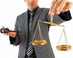 Решение сложных юридических вопросов